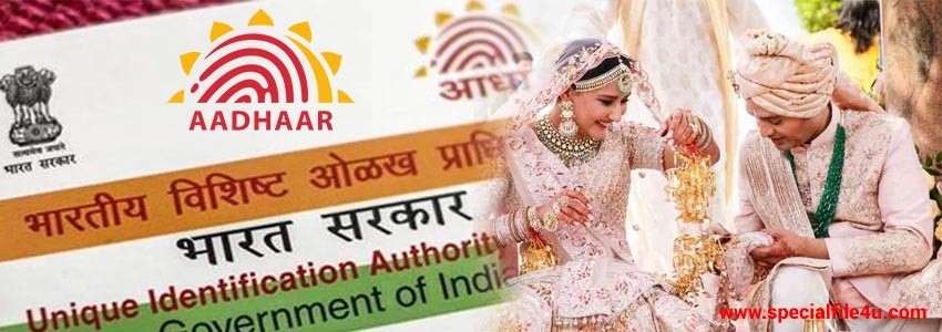 aadhar card update after marriage