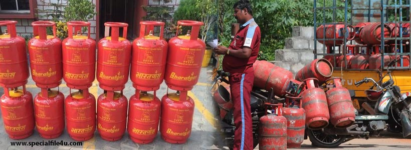 announces free gas cylinder