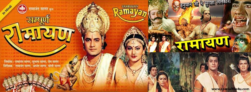 Ramanand Sagar's Ramayan returns to Doordarshan during Covid-19 lockdown