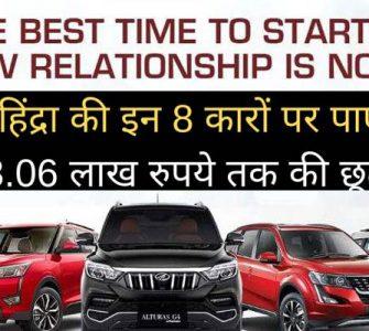 Mahindra Bolero offers, Mahindra XUV300, Mahindra XUV500, KUV100 NXT offers